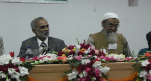 2008 BSPID Inauguration Ceremony Dhaka