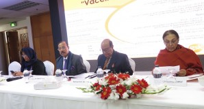 BSPID- Symposium on `Vaccine Updates' at BICC on 23rd January, 2016